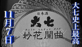 photo_1_1572911031.jpg